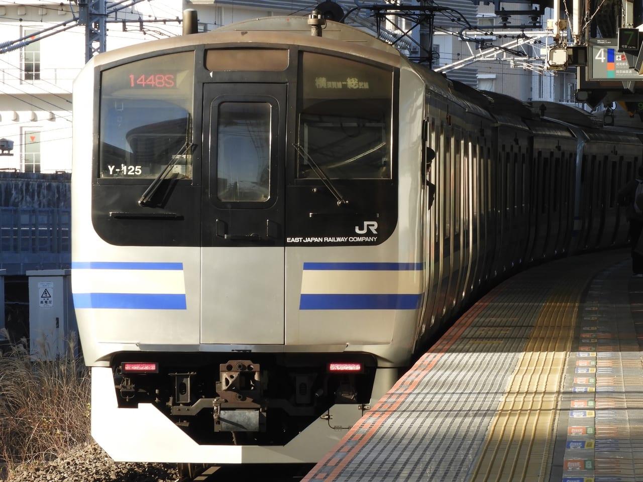 川崎市中原区】2021年1月30日、武蔵小杉駅で人身事故、JR横須賀線で ...